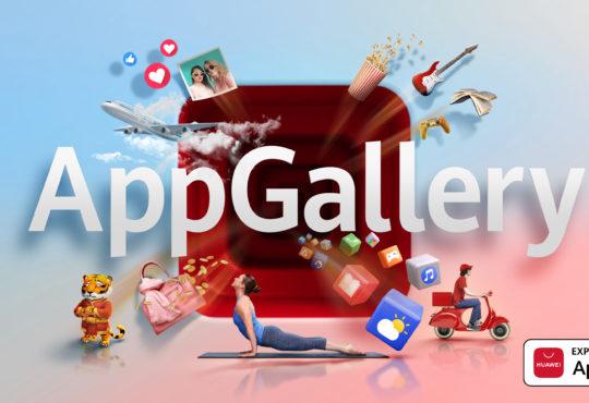 huawei app gallery
