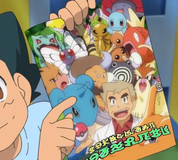 Viajes Pokémon: La Serie podrá disfrutarse a partir del 21 de septiembre. ¡Sólo por Cartoon Network! para que vivas grandes historias y aventuras.