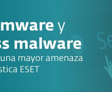 Después de un año en el que la pandemia de COVID-19 trastocó la forma en que vivimos, trabajamos y socializamos, es probable que veamos una mayor amenaza de ransomware y fileless malware en 2021